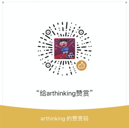 arthinking 微信支付